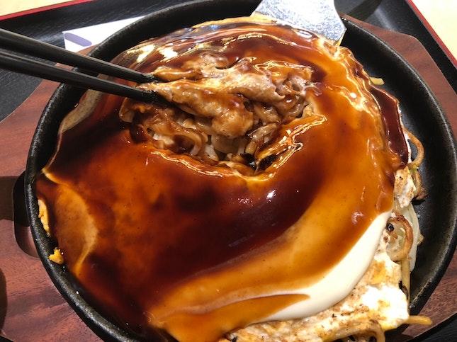 Buta Tama Modan Okonomiyaki