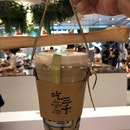 Bubble Tea With Good Quality