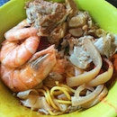 Prawn Noodles with Pork Slices & Ribs ($7)