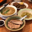 Peppery Bak Kut Teh (from $7.50)