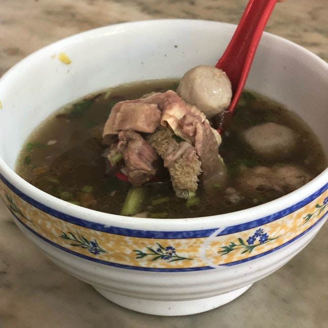 Mixed Beef Soup (RM10)
