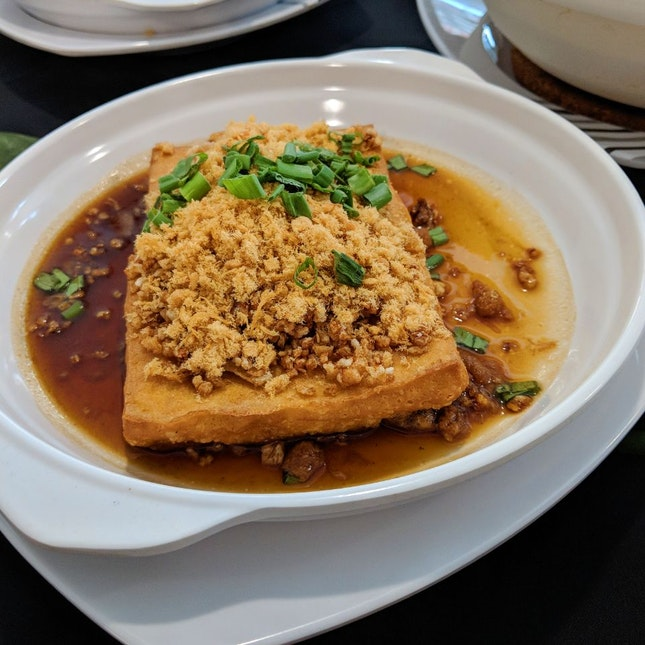 Homemade Tofu with Pickles and Pork Floss ($8.80)