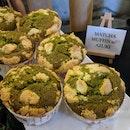 Matcha Muffin w/ Azuki