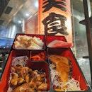 Salmon Fish + Terriyaki Chicken Bento ($7.90)