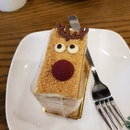 Rudolph Honey Cake ($6.90)