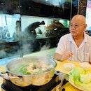 鱼炉 ❤️ #tinghengseafoodrestaurant #veryengandfamily