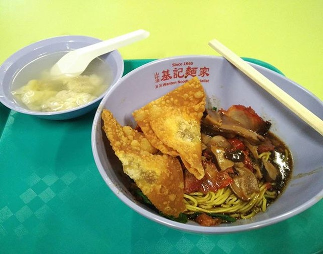 $4 for this plate of wanton mee!!
