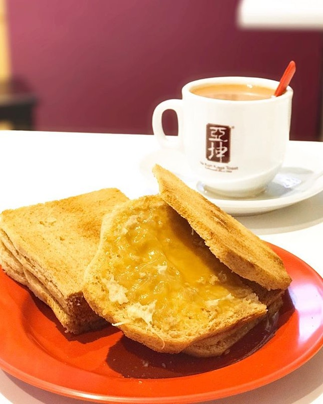 Kaya Durian Toast Set [S$4.80] ・ Perhaps a kaya durian toast to perk your Monday morning?