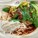 Pork Dumpling Noodles (Dry) 抄手拌面(干) : : #singapore #sg #igsg #sgig #sgfood #sgfoodies #food #foodie #foodies #burpple #burpplesg #foodporn #foodpornsg #instafood #gourmet #foodstagram #yummy #yum #foodphotography #nofilter #dinner #pork #dumplings #noodles #chinesefood #chilli #shiok #tuesday #hawkers