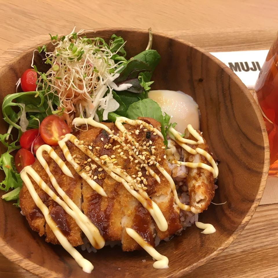 Pork Katsu Don ($15.90+)