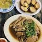 Restoran Kam Heong