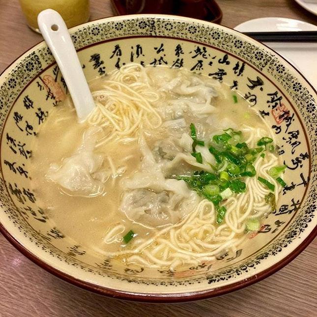 CHINESE CUISINE 🍚👲🏻