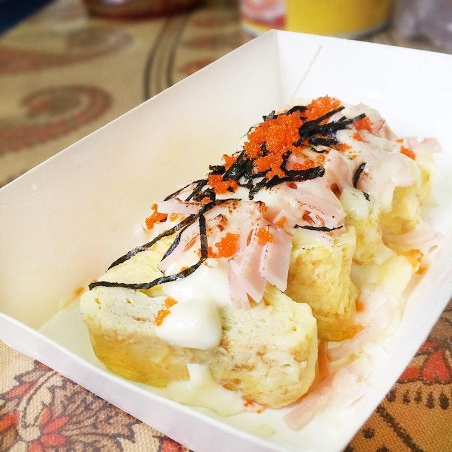 Halal Tamagoyaki?! ($5)