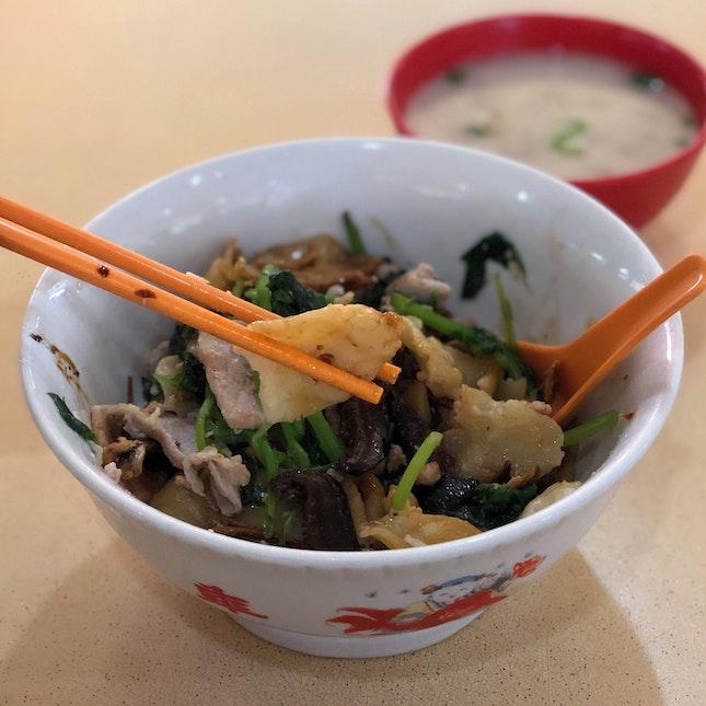 Mee Hoon Kway (Dry)