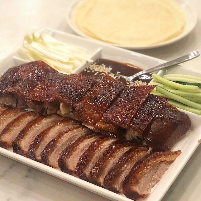 Lao Beijing Peking Duck