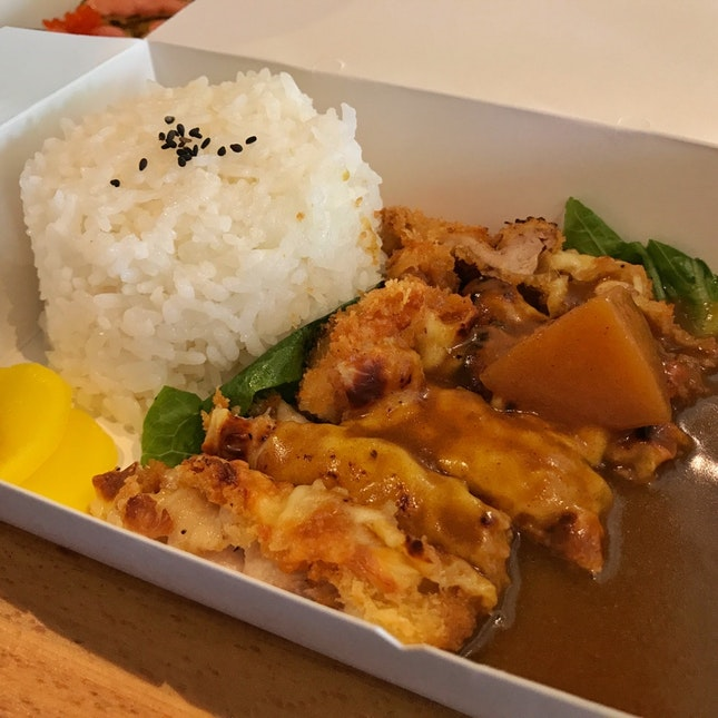 Cheese katsu curry rice