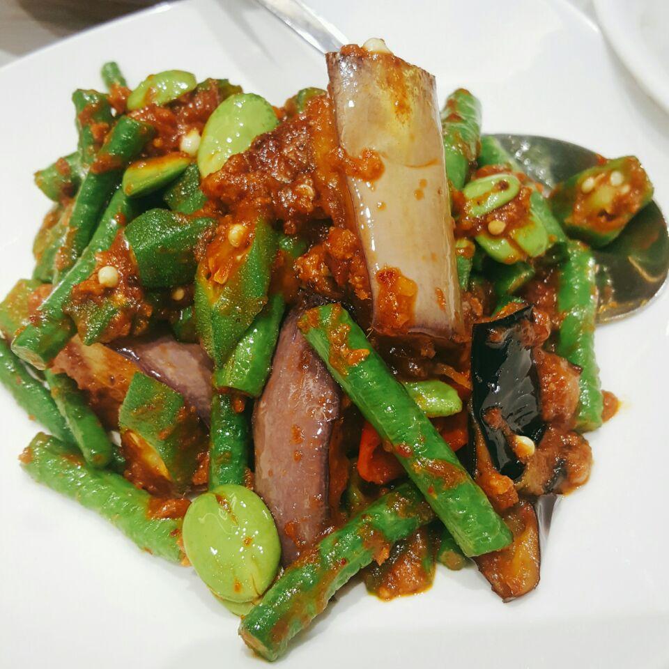 Sambal Mixed Vegetables