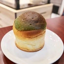 SINGAPORE I was intrigued by this mini Matcha Red Bean bread, so I decided to get one.