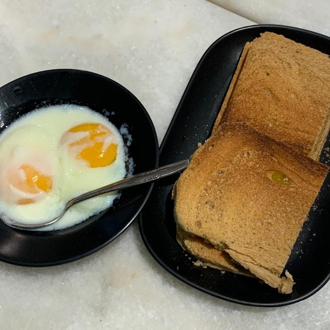 Peanut Butter Kaya Toast Set