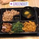 Greendot (The Star Vista)