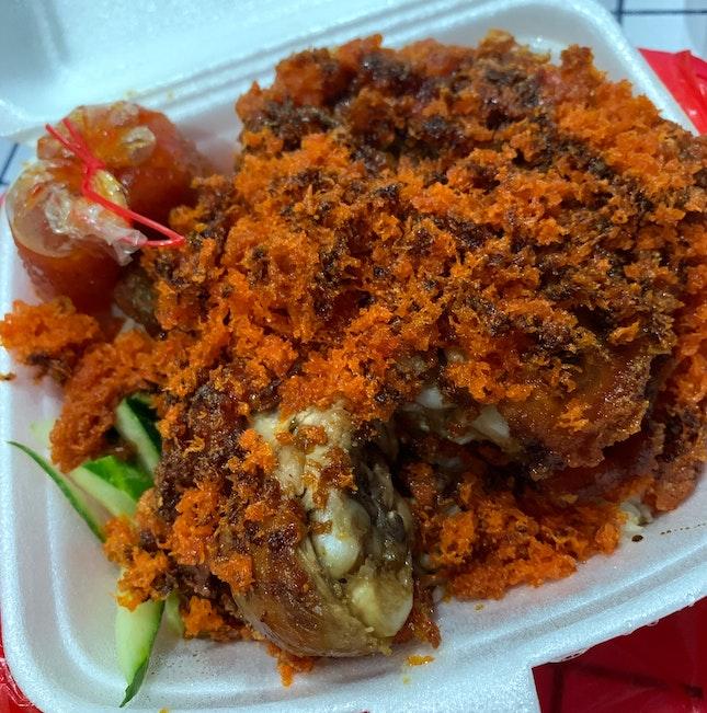 Nasi Ayam Boomeranz ($7)