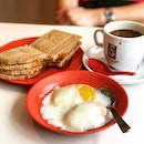 Durian Kaya Toast Set ($4.80, soft boiled eggs not included).