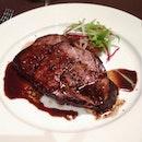 Oushin Japanese Steakhouse