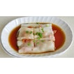 | 🥢 The Popular Char Siew Chee Cheong Fun。...