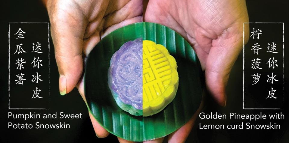 Pumpkin and Sweet Potato Snowskin (金瓜紫薯迷你冰皮) or Golden Pineapple with Lemon curd Snowskin