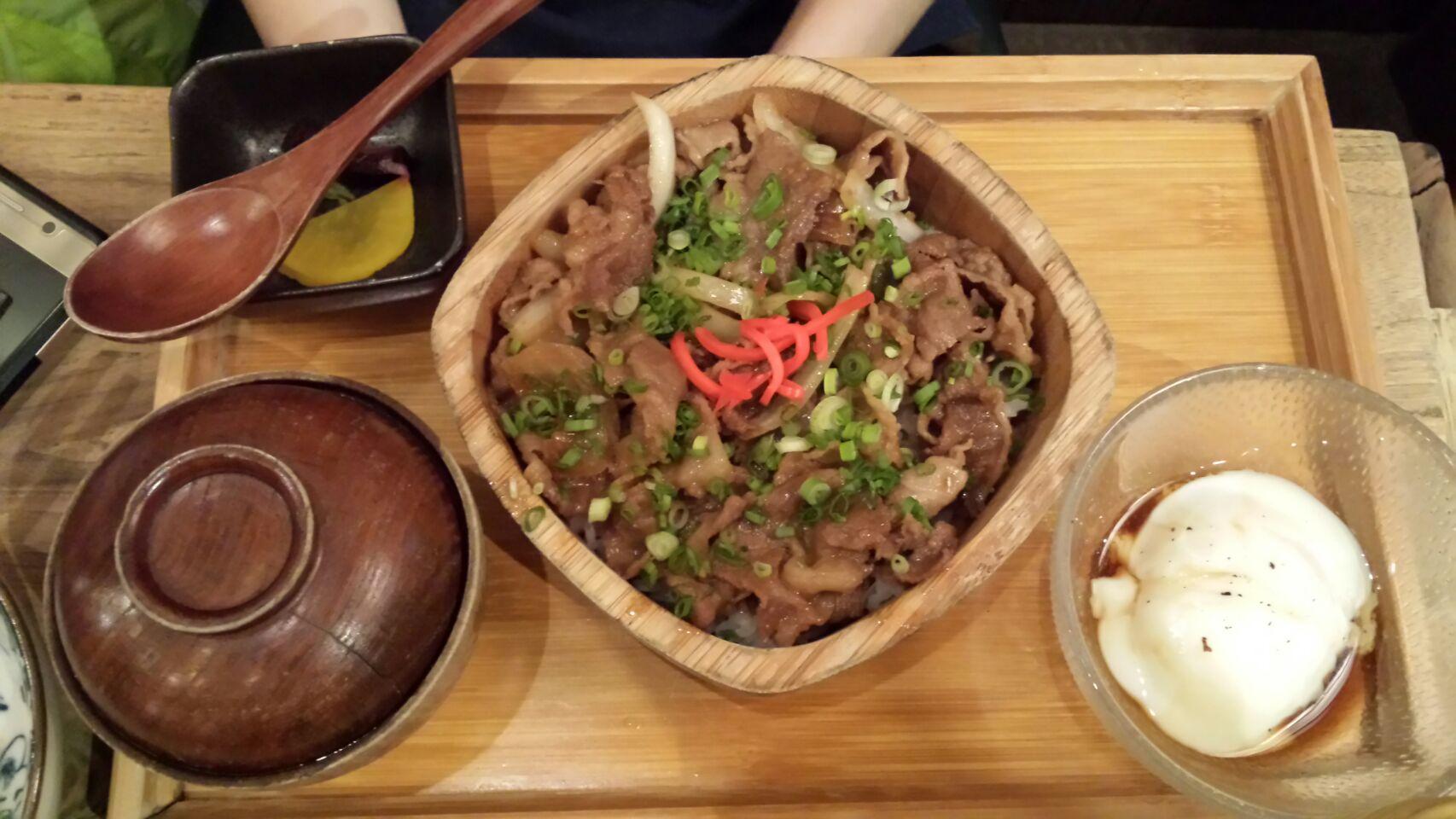 Gyudon Lunch Set 14++