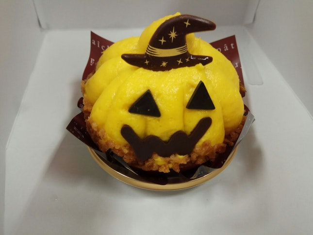 Halloween Jack O Lantern Cake 6nett