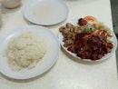 Tiong Bahru Hainanese Boneless Chicken Rice & Curry Rice (New Bridge Road)
