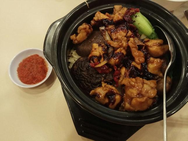Gong Bao Chicken Claypot Rice