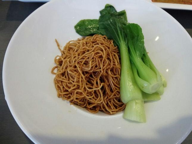 Noodles( Part Of Set Lunch)