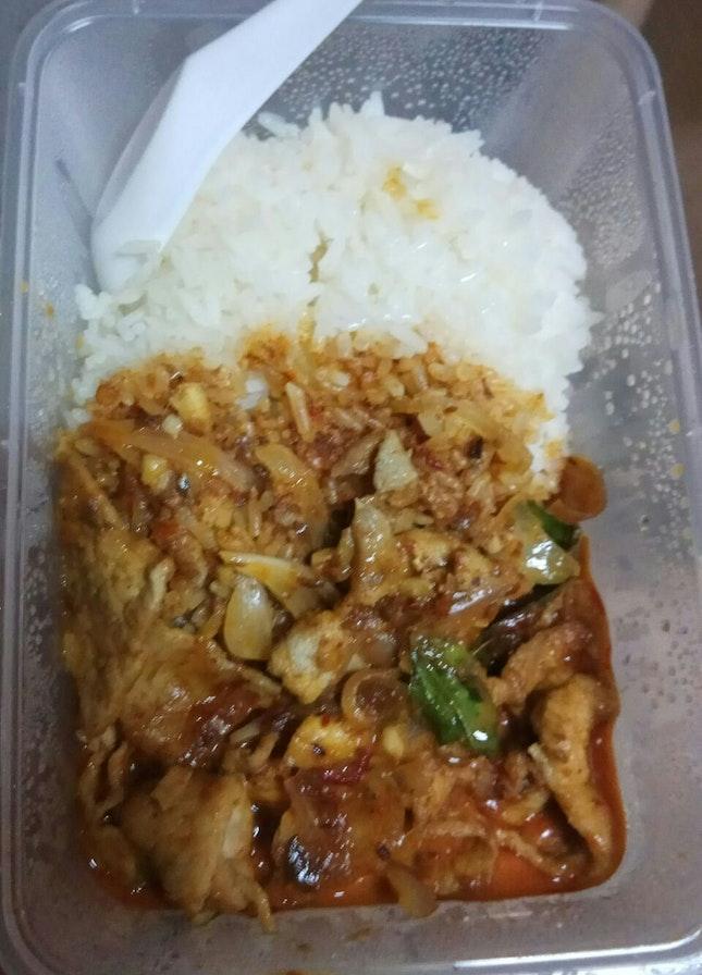 Curry Pork Rice
