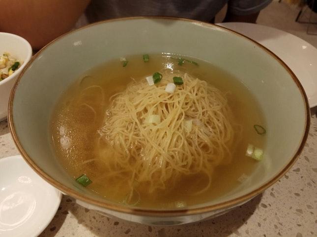 Prawn Wanton Noodles 10.2++