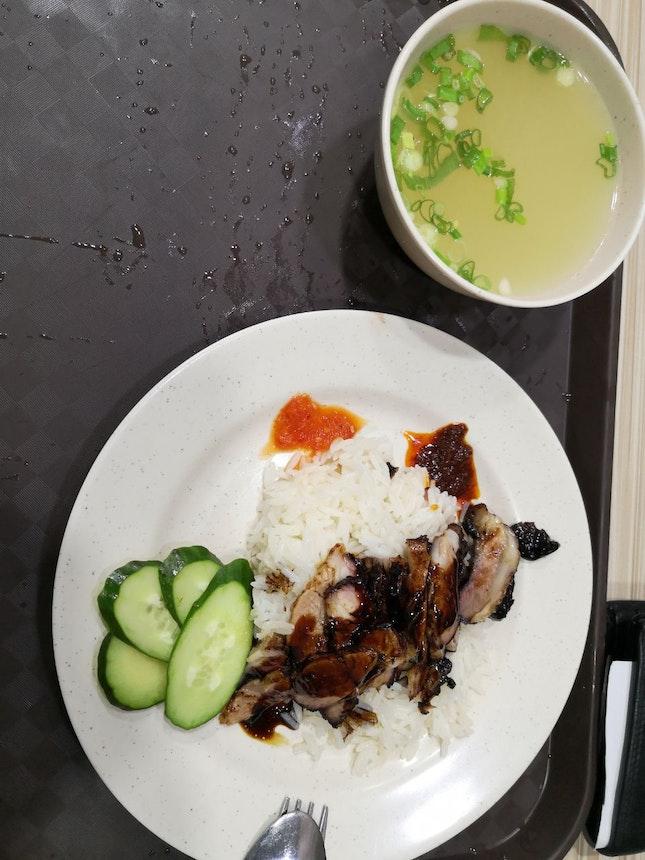Char Siew Rice 4.5nett(smallest Portion)