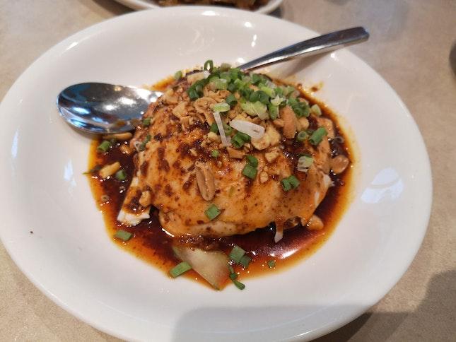 Chengdu Salivating Chicken 10.8++