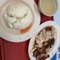A&I Hainanese Boneless Chicken Rice