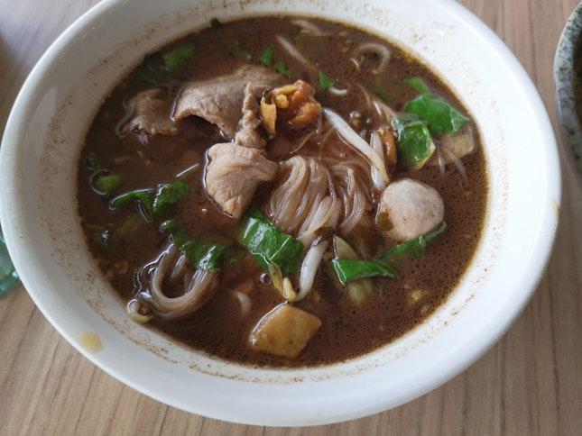 Beef Boat Noodles Small 3.9nett