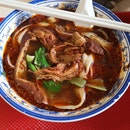 Mala Pork Intestines Noodles 6nett