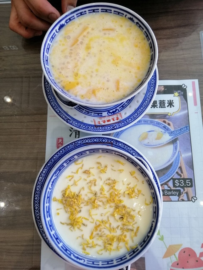 Mango Sago And Chrysanthemum Double Layered Milk Pudding