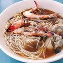 Prawn Noodle with Pig's Tail