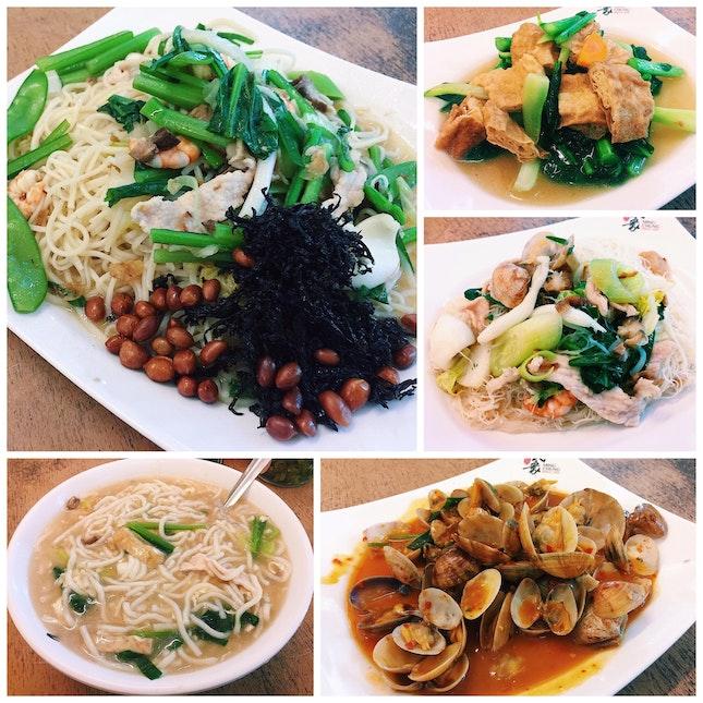 Henghua Cuisine