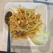 Mango Salad (RM9)