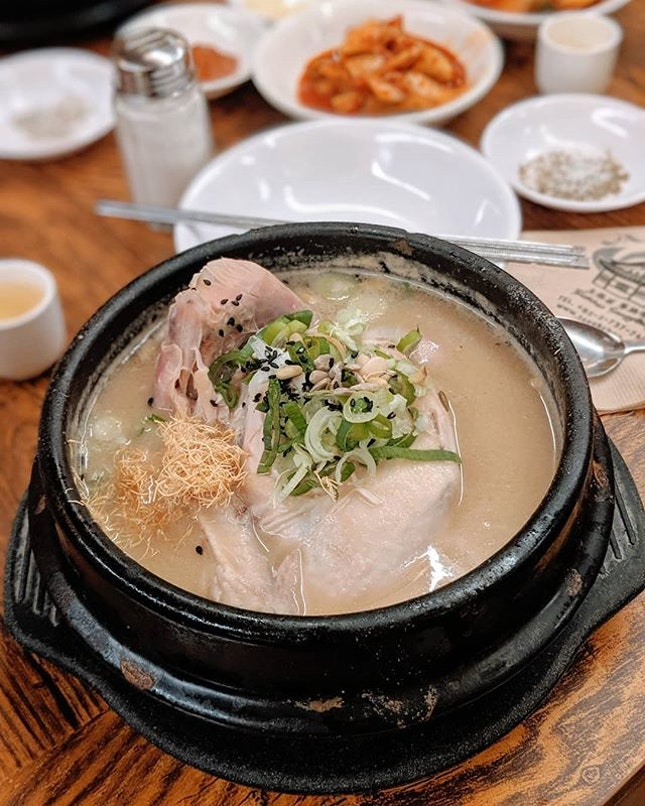 Authentic Ginseng Chicken Soup ❤️ .
