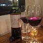 The Wine Company (Dempsey)