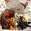 Chicken Rice box combo