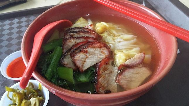 Wanton Kway Teow Soup ($3)