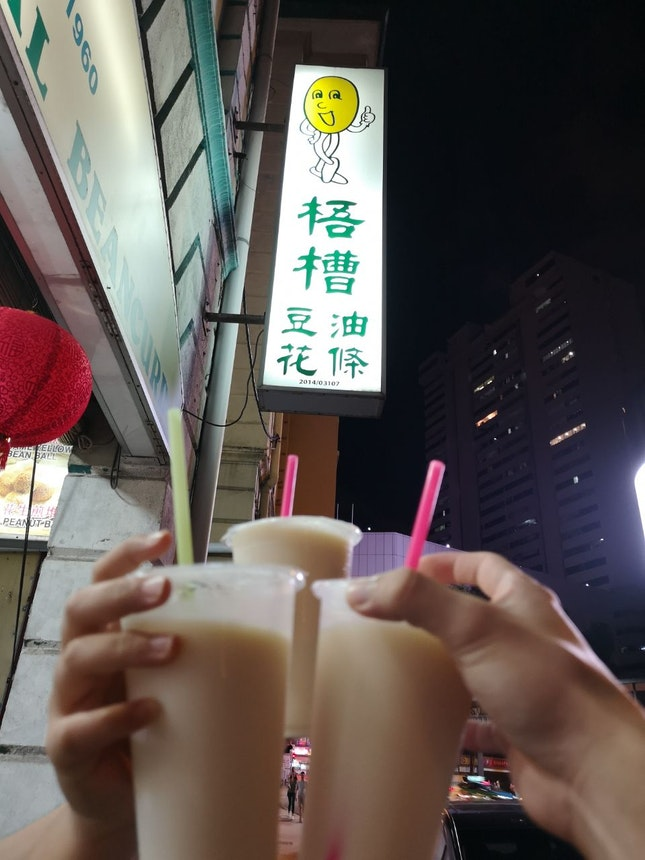 Good Soymilk For Quick Pitstop